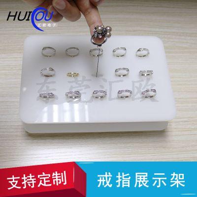 亚克力戒指展示托盘 配伸缩防盗拉线盒 戒指展示找盘 珠宝展示盒定制