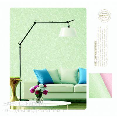 上海乐尚墙纸素色纯色现代简约风格墙纸家装