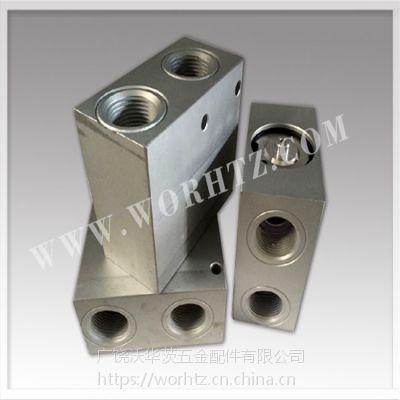 空压机温控阀、温控阀芯、油温控制阀