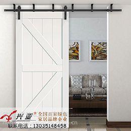 兴亚家具厂:实木门的厚度通常是多厚?实木门的类型有哪些