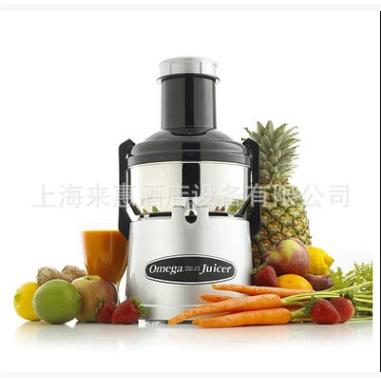 美国进口OMEGA欧米茄 榨汁机 CEMVC106 BMJ332大口径蔬果榨汁机