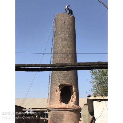 55米报废烟囱人工拆除怎么收费-价格便宜