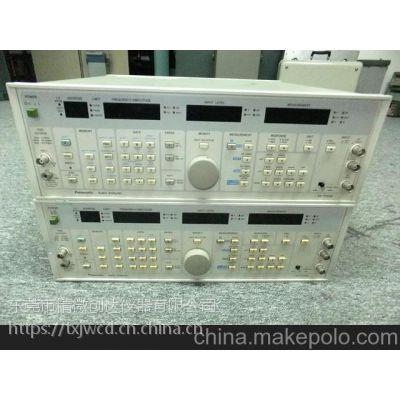 松下-Panasonic-VP7723A-音频分析仪