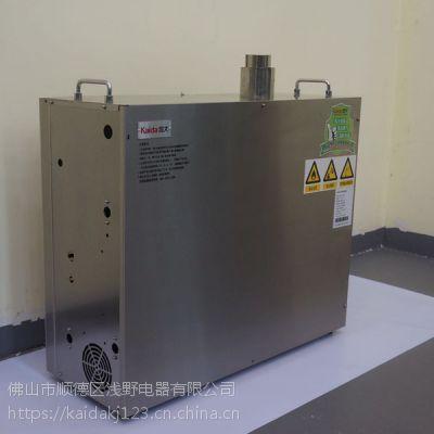 凯大天然气蒸汽发生器厂家液化气蒸汽发生器招商诚招代理
