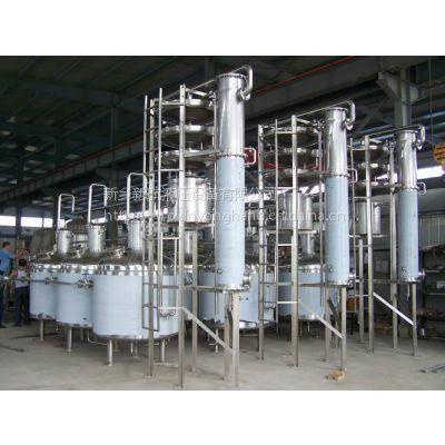 新乡供应全不锈钢ZLJ-3型原酒果酒渣提纯蒸馏机组#厂家直销价格***低
