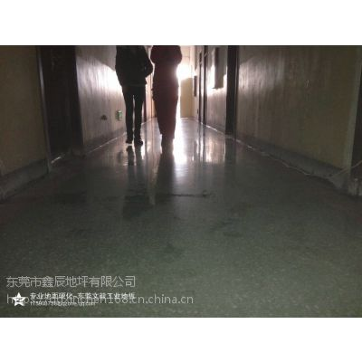 东莞寮步水磨石晶面处理/大朗/旧地坪翻新/水磨石固化地坪施工