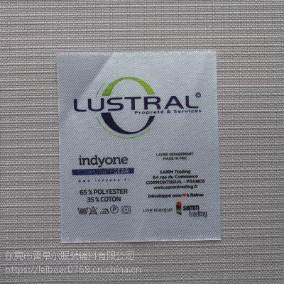 东莞厂家专业定制服装洗水标 家纺水洗唛图标 耐水洗
