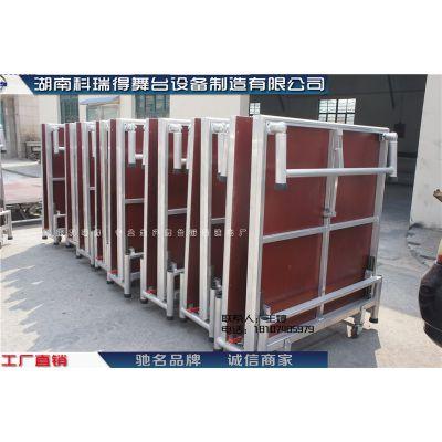 湖南长沙益阳株洲酒店折叠舞台移动舞台酒店活动舞台