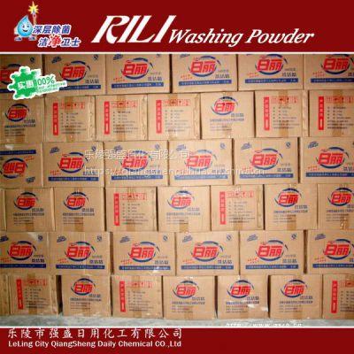 山东强盛日化日丽2L不含荧光增白剂洗衣液厂家批发