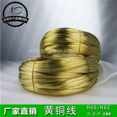 厂家直销 进口黄铜线 北京黄铜丝 规格可定制