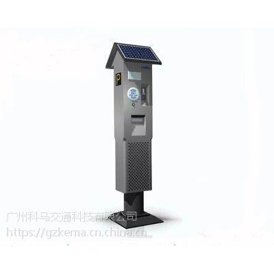 智慧城市 太阳能 路边占道停车咪表无人值守自助缴费系统