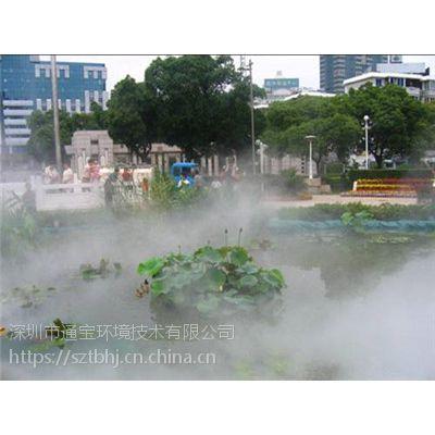 小区景观雾喷设备价格优惠