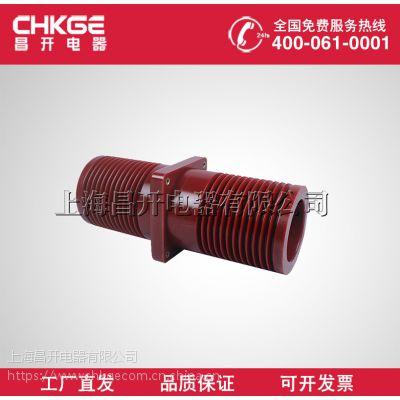 TG3-35Q/180*180260*260环氧树脂穿墙套管高压中置柜套管
