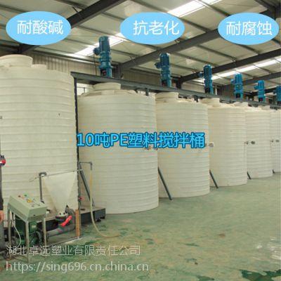 10吨储水罐,10吨储水罐供应商,10吨储水罐厂家