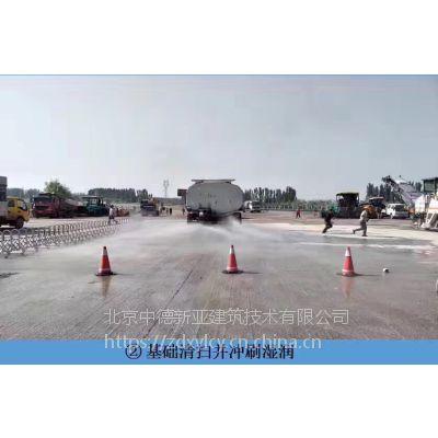 新疆道路修补料-新疆快干修补料-新疆混凝土修补料