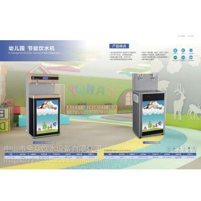 声誉好的不锈钢节能饮水机供应商推荐,不锈钢节能饮水机供应商