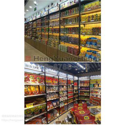 恒缘诚超市货架便利店货架零食店货架