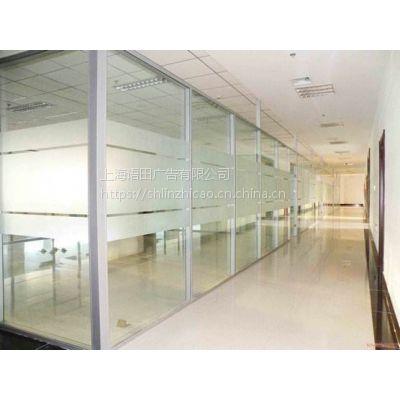 上海办公室玻璃贴膜_玻璃贴磨砂膜