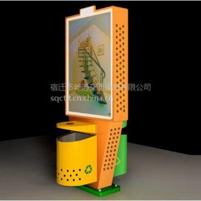 分类太阳能广告垃圾箱定制 广告垃圾箱尺寸是多少来畅通交通咨询吧