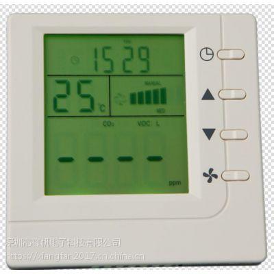 模拟VOC新风控制器三速可带旁通配选RS485 孙小姐 13902455453