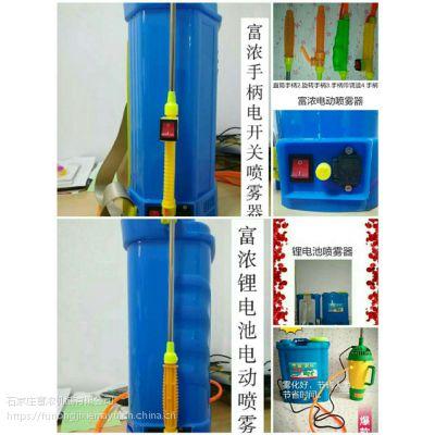 电动喷雾器配件厂家 电动喷雾器电瓶价格 电动喷雾器水泵厂家