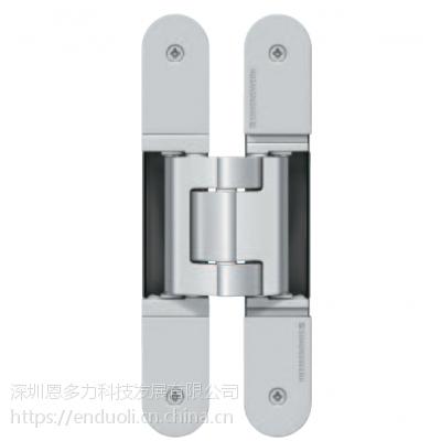SIMONSWERK 540可调隐藏式铰链