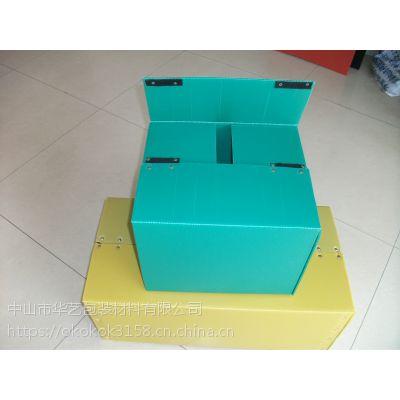 供应厂家出售塑料中空板/万通板材周转箱/中空板/PP中空板