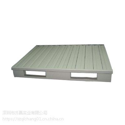 供应厂家直销方通托盘(钢托盘)-深圳汇亿丰