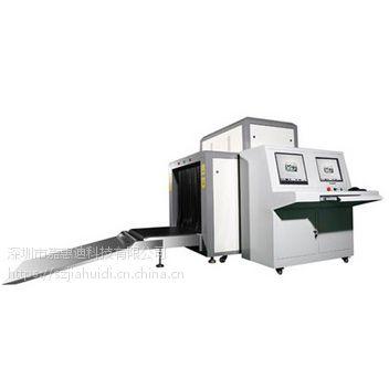 超大型X光行李安全检查仪10080安检机火车站海关专用安检设备