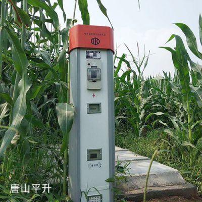 水电双计数据远传智能射频控制器——农业水价改革