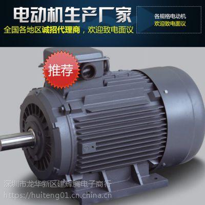 三相异步电动机 伺服电机 单项三项交流直流高速电机 7.5/60/90/120kw