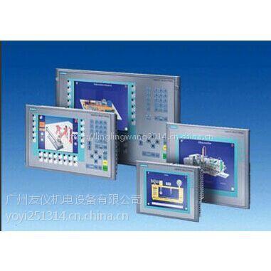 供应西门子6FC5203-0AF00-0AA1(A5E00759460)触摸屏,有配件可维修测试