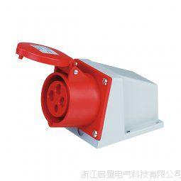 启星经济QX.124 4芯32A IP44工业明装插座