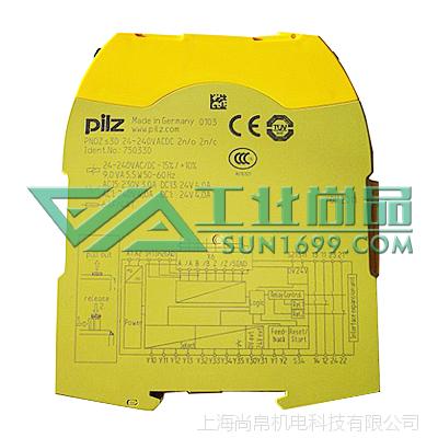 尚帛优价供应PILZ皮尔磁750330_PNOZ s30 24-240VACDC安全继电器