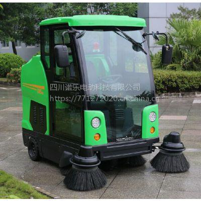 成都全封闭式电动扫地车 诺乐S19A扫地机 220L尘箱容积