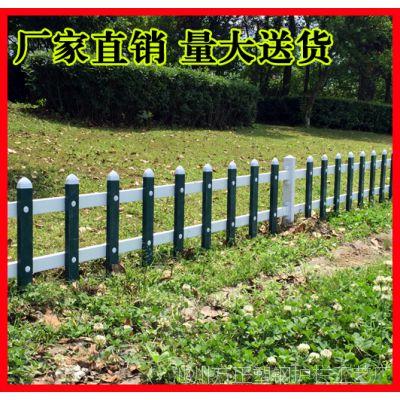 安徽 淮北草坪护栏 工厂花园护栏 花园栅栏
