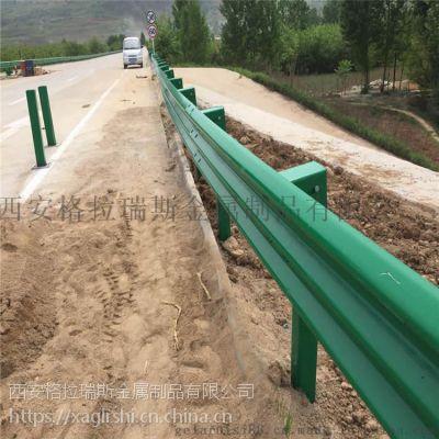 咸阳泾阳县4.0厚热浸锌300克防撞护栏板厂价销售