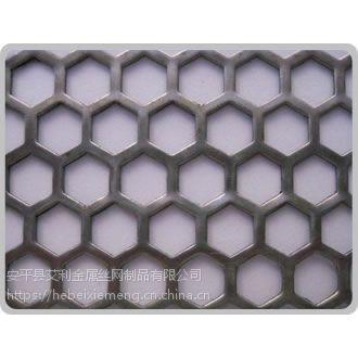 高品质032艾利圆孔网.不锈钢圆孔网.镀锌板圆孔网