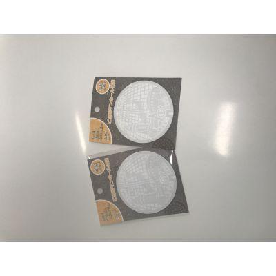圆形带底卡可定制便利贴组合-博艺印刷品