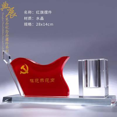 黄山党务工作者奖牌 定做党员活动纪念品 入党20周年纪念品定制