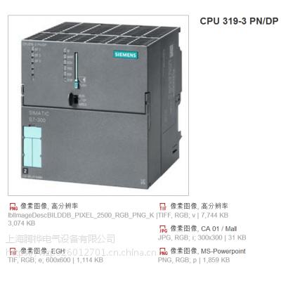 西门子CPU314C-2DP模块控制器