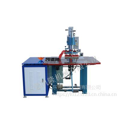 东莞厂家服装商标压花机TPU热切高周波加工设备