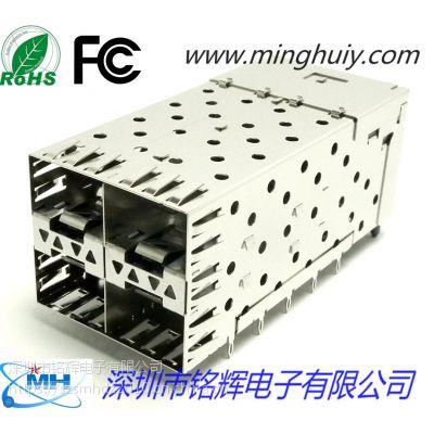供应双层2X2\2X4\2X6系列SFP光纤连接器 内含座子连接器 SFP光纤插座