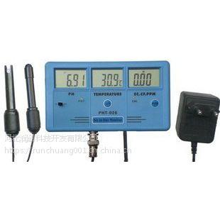 项城多参数水质监测仪026GDYS-201M多参数水质分析仪多少钱一台