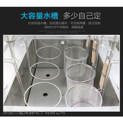 方宁单缸4头自动煮面炉 9个面框煮面机 商用电磁麻辣烫煮锅