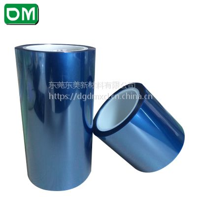 石墨片裁剪冲压保护膜 蓝色PET硅胶保护膜 可免费拿样