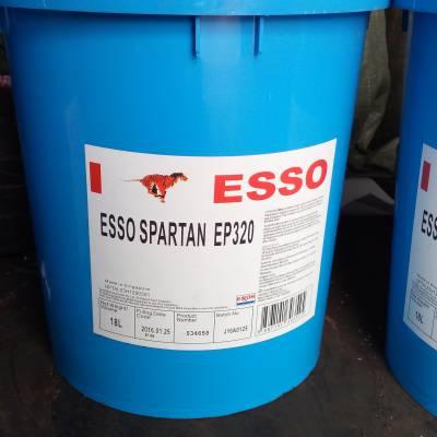 埃索事必达EP 320齿轮油,SPARTAN EP 320,埃索事必达SYN EP460合成齿轮油