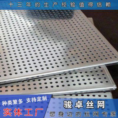 铝板冲孔板菱形装饰网孔板规格冲孔板