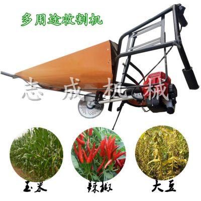 热销手推式辣椒割晒机小型玉米大豆收获机志成秸秆牧草收割机