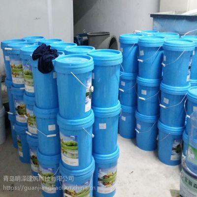 青岛哪里有水性环氧地坪漆材料施工_青岛本地水性环氧地坪漆生产厂家